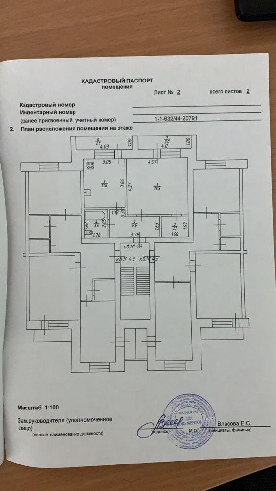 Продажа 1-к квартиры Татарстан, Казань, Королева, 19