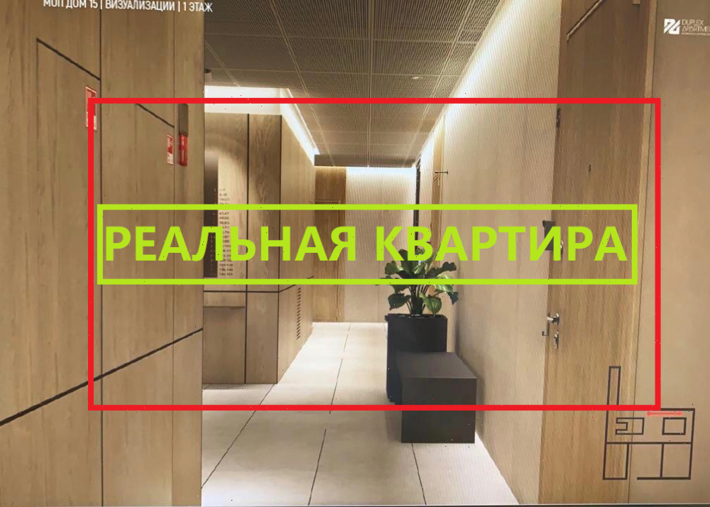 Продажа 3-к квартиры пр-д Юнуса Ахметзянова, стр. 3А