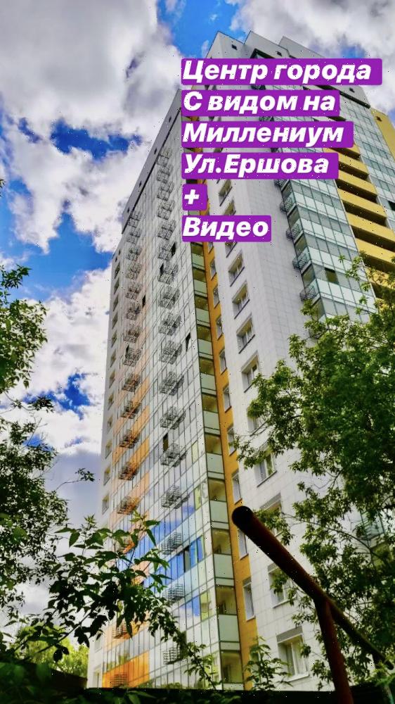 Продажа 2-к квартиры ул. Бари Галеева, стр. 4