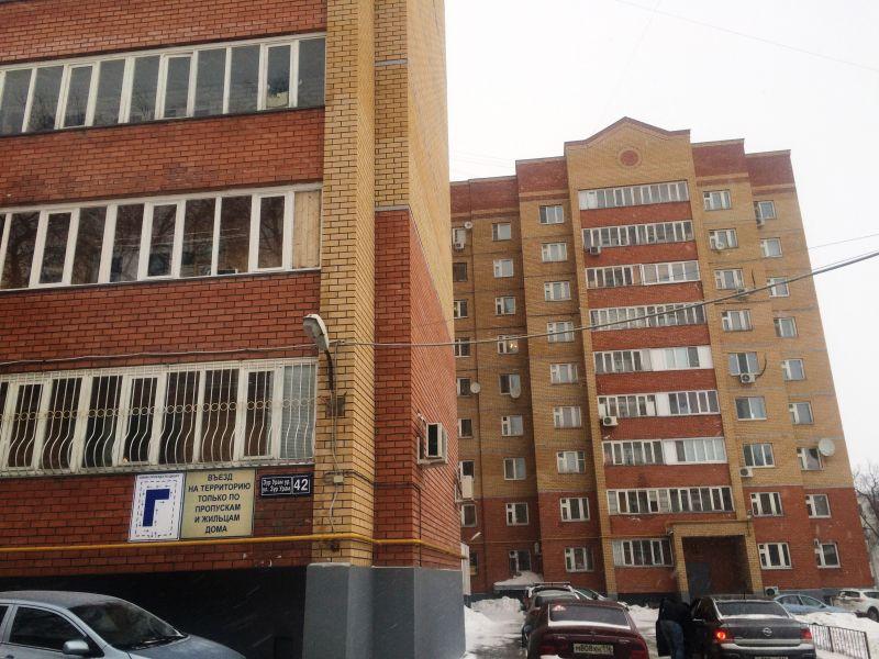 Продажа 3-к квартиры Зур Урам 42
