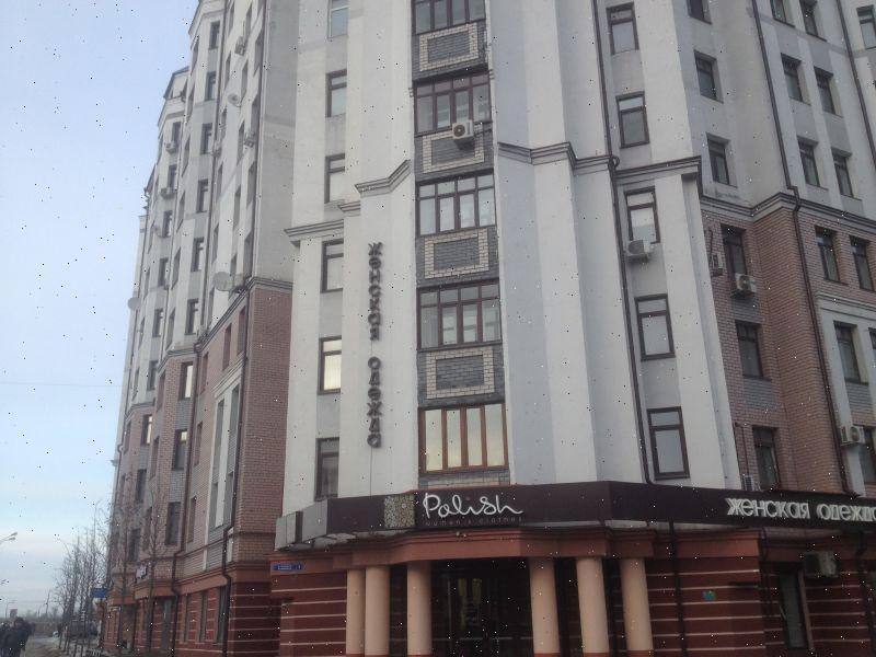 Продажа 2-к квартиры Вишневского 3