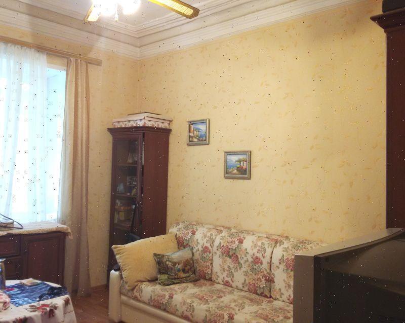 Продажа 4-к квартиры Восход 21