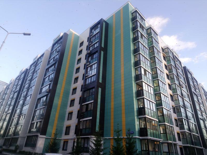 Продажа 2-к квартиры ул. Николая Ершова/Патриса Лумумбы, жилые дома