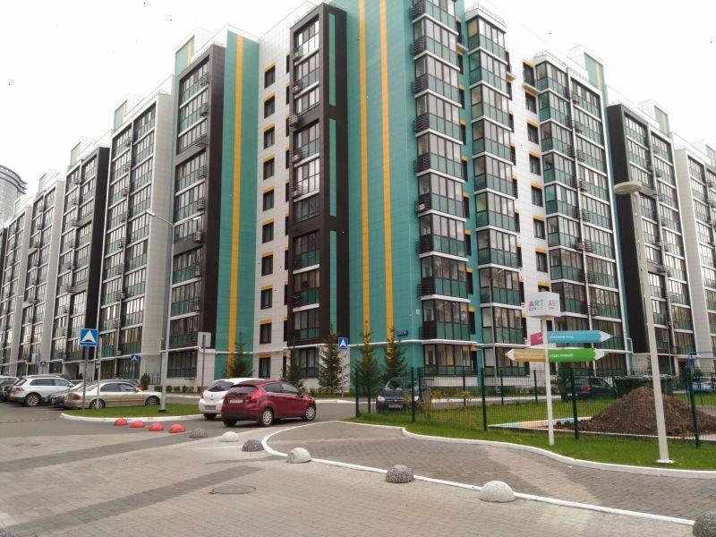 Продажа 2-к квартиры ул. Николая Ершова, д. 64б