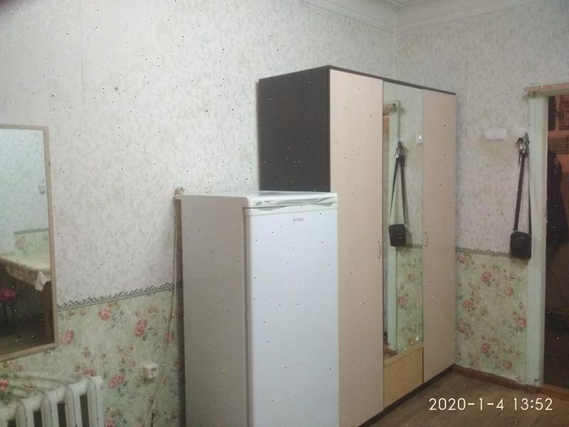 Продажа  комнаты Татарстан, Казань, Тунакова, 50
