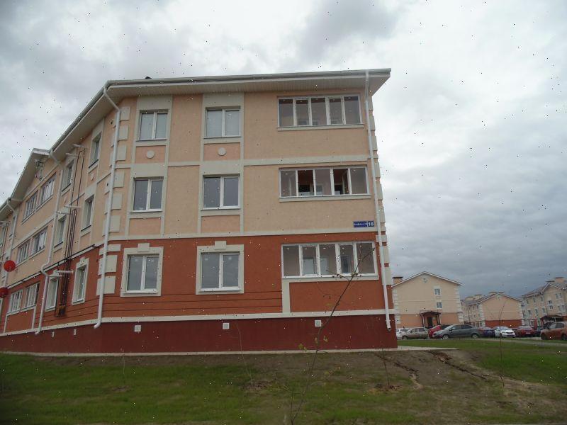 Продажа 2-к квартиры дер. Куюки, кв. 14-й, д. 9
