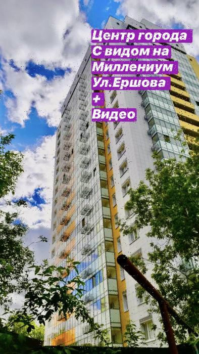 Продажа 2-к квартиры Татарстан, Казань, Галеева, 8а корп.1